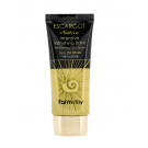 База-бальзам осветляющая FARMSTAY Escargot Noblesse Intensive Vanishing Balm Whitening VB Cream50ml